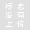 江苏应天光电科技有限公司招聘仓管员