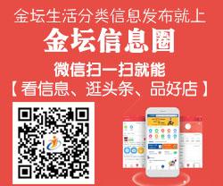 江苏智维自动化设备有限公司招聘电工