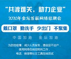 江苏微众快速制造科技有限公司招聘长白班临时工