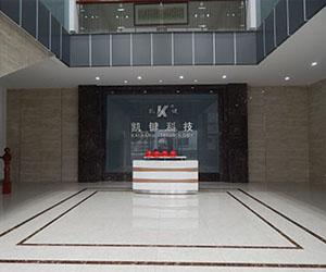 江苏凯键金属制品科技有限公司招聘业务开发经理