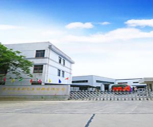 常州市粤新包装材料有限公司招聘外贸业务员