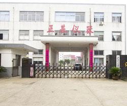 江苏正基仪器有限公司招聘外贸业务员 双休8小时工作