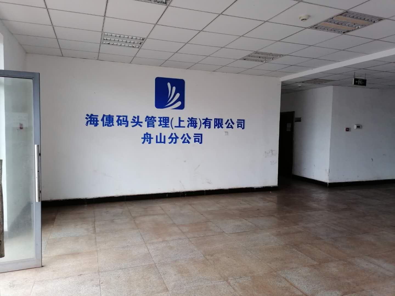 海�a码头(浙江舟山)招聘门机机修工(江苏省内码头)