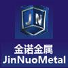 常州市金诺金属设备科技有限公司