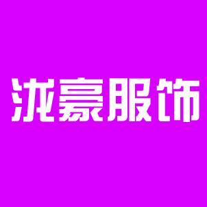 常州金坛泷豪服饰有限公司的企业标志