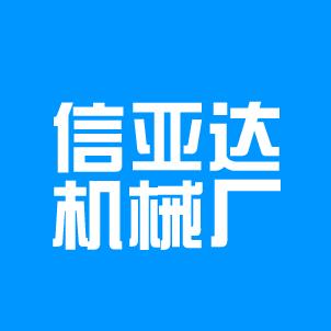 常州金坛信亚达机械厂的企业标志