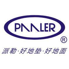 上海派勒环保科技有限公司的企业标志