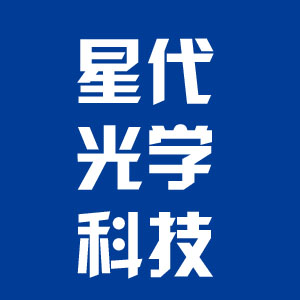 星代光学科技(常州)有限公司标志