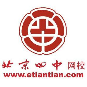金坛区西城博文教育咨询服务部的企业标志