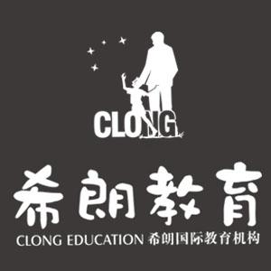 江苏希朗教育投资有限公司标志