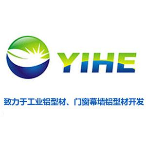 江苏亿和新材料有限公司招聘环境工程师
