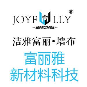 江苏富丽雅新材料科技有限公司标志