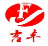 江苏吉丰自动化设备有限公司招聘电气工程师
