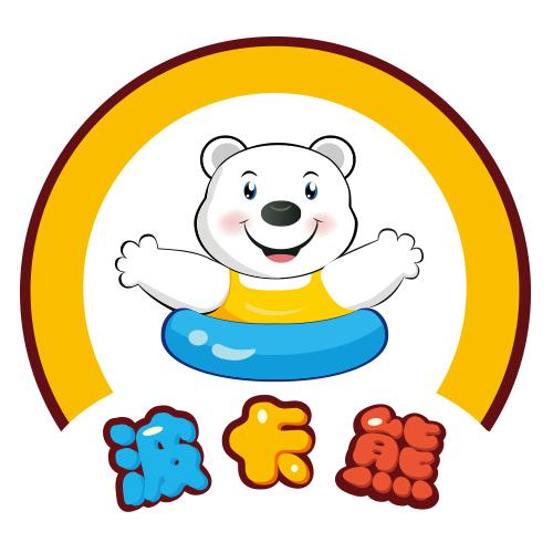 南京灏漫商贸有限公司金坛波卡熊分公司