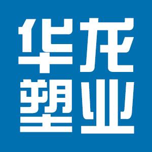 金坛华龙塑业有限公司招聘销售内勤