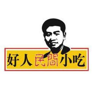 四川好人餐饮有限公司招聘服务员