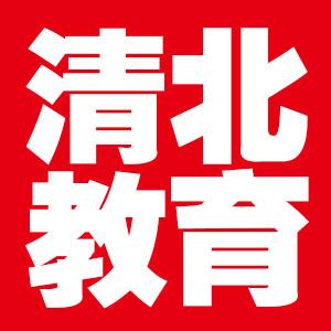 金坛区清北教育