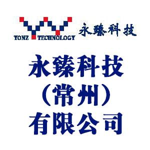 永臻科技(常州)有限公司的企业标志