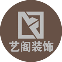 江苏艺阁装饰工程有限公司