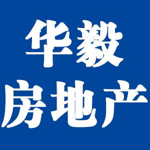 常州华毅房地产开发有限公司的企业标志