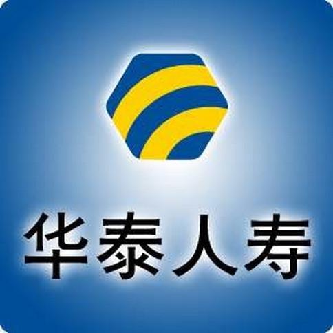 华泰人寿保险股份有限公司金坛分公司的企业标志