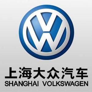 常州外汽延众汽车(大众汽车金坛4S店)的企业标志