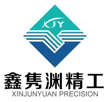 常州市鑫隽渊精工科技有限公司的企业标志