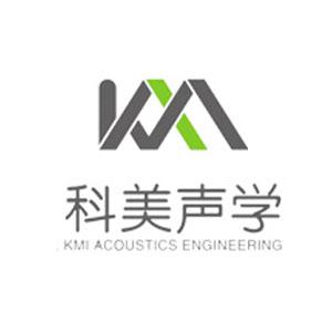 江苏科美声学科技有限公司的企业标志