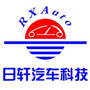 日轩汽车科技(常州)有限公司招聘临时工