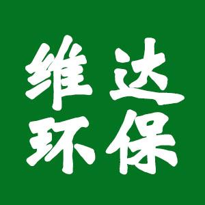 江苏维达环保科技有限公司招聘业务员