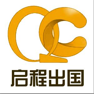 常州金坛启程对外经济技术合作有限公司的企业标志