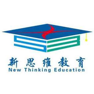 常州市金坛区新思维教育培训中心