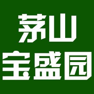 江苏宝盛园旅游管理有限公司