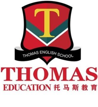 常州市金坛区托马斯教育培训中心有限公司