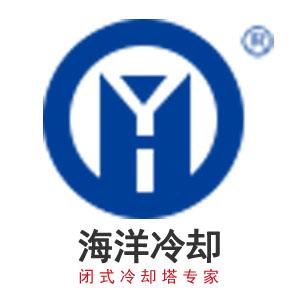 江苏海洋冷却设备有限公司的企业标志