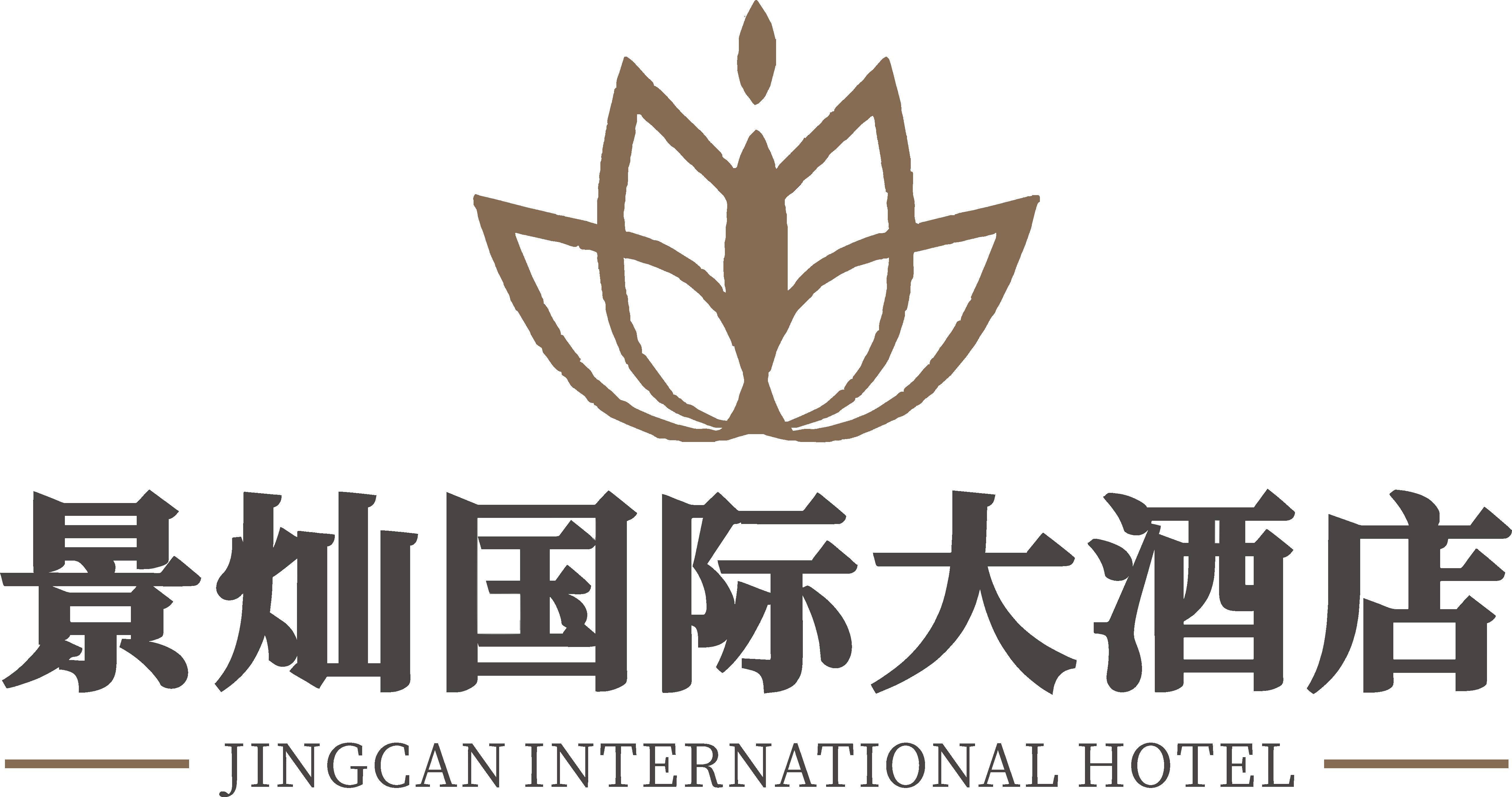 常州景灿国际大酒店的企业标志