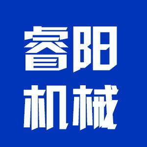 常州睿阳机械有限公司的企业标志