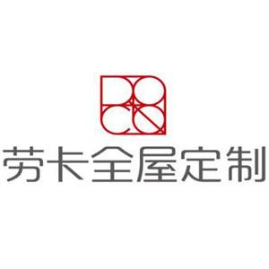 金坛区东城劳卡全屋定制的企业标志