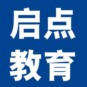 金坛区西城启点少儿看护服务部的企业标志