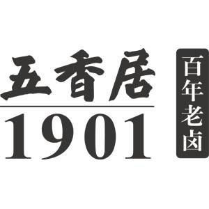 江苏五香居食品有限公司招聘外贸销售文员