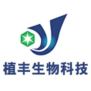 江苏植丰生物科技有限公司招聘主办会计