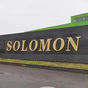 索罗曼(常州)合金新材料有限公司的企业标志