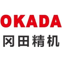 冈田精机(常州)有限公司的企业标志