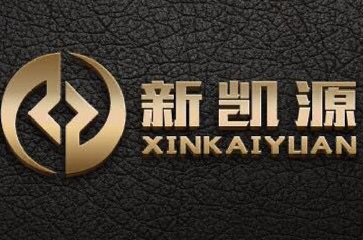 江苏新凯源汽车零部件制造有限公司