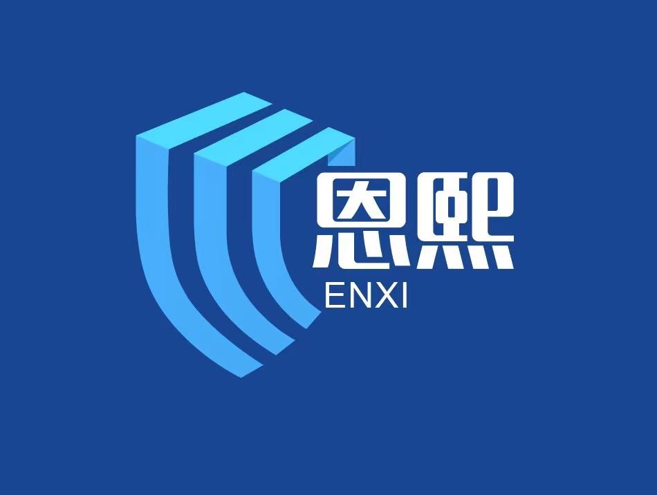 江苏恩熙建设有限公司的企业标志