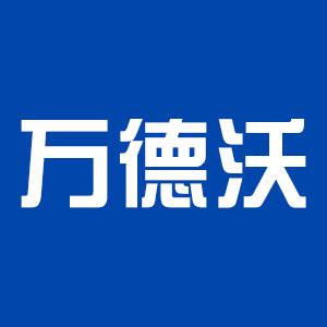 万德沃(常州)机械制造有限公司招聘销售经理