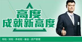 中国人寿股份有限公司金坛支公司公司环境展示