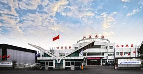 江苏金旺包装机械科技有限公司公司环境展示