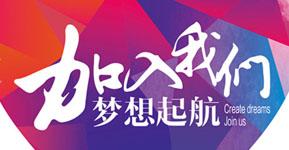 中航锂电(江苏)有限公司公司环境展示