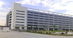 乐庭电线工业(常州)有限公司公司环境展示